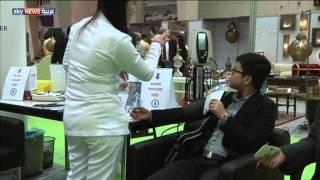 معرض للصحة والعافية في البحرين