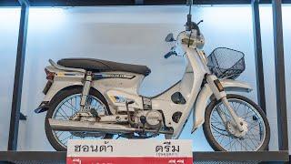 Một vòng bảo tàng xe máy cổ LHM tại Thái: nhiều mẫu xe huyền thoại, rất đáng xem | Xe.tinhte.vn