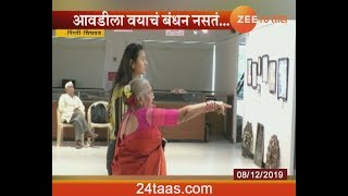 Pimpri Chinchwad | 73 Years Anandi Kulkarni`s Painting Exhibition
