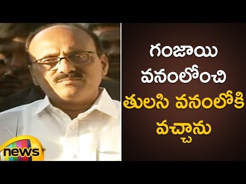 TDP MLA Meda Mallikarjuna Reveals The Reasons Of Quitting TDP |AP Political News Updates |Mango News
