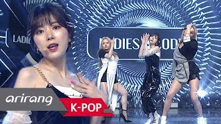 [Simply K-Pop] LADIES' CODE(레이디스 코드) _ FEEDBACK(너의 대답은) _ Ep.363 _ 052419