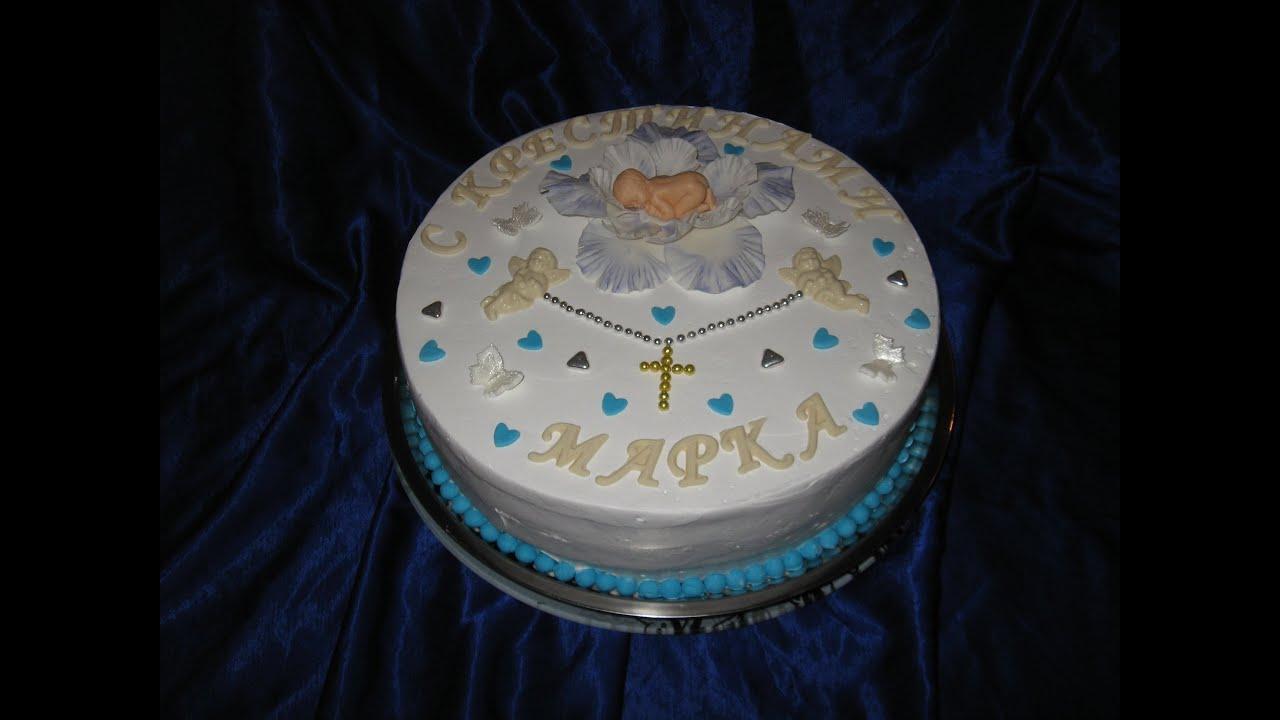 Как украсить торт на крестины мальчика в домашних условиях