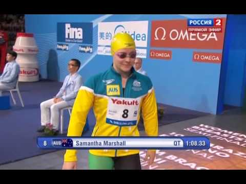 Swimming 15 th FINA World Championships Barcelona 2013 Day 2 Semis/Finals