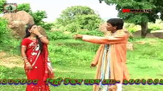 Bengali Song Purulia 2015 - Hero Choda | New Relese Purulia Video Album - BEIMAN PRIYA