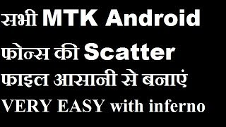 MAKE SUCCESSFUL SCATTER FILE FOR ALL MTK ANDROID  with inferno tool
