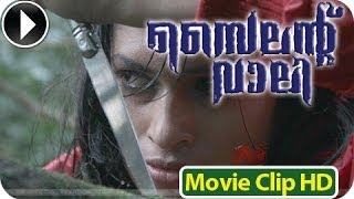Silent Valley - Silent Valley | Malayalam Movie 2012 | Climax Scene Clip-7 [HD]