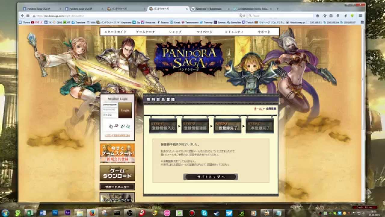 Pandora Saga гайд по altvpn - YouTube