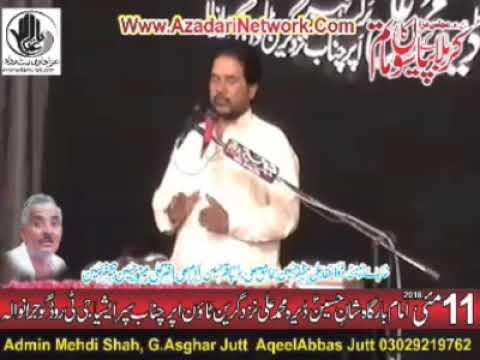 Zakir Asad Abbas Teyyar 11 May 2018 Green Town Gujranwala