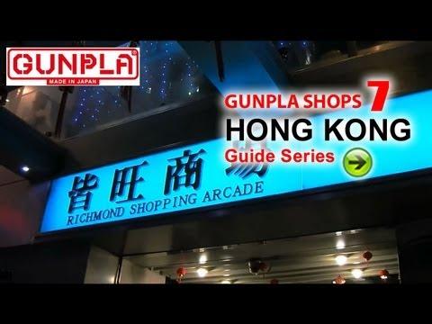 Gundam shops 7 - Cheap Gunpla & Super G Resin Kits. Richmond Arcade Hong Kong 2012