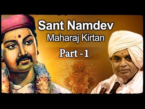 Baba Maharaj Satarkar Kirtan On Saint Namdev - majhe Gange Mauli- Part 1 - Lord Vitthal Kirtans video