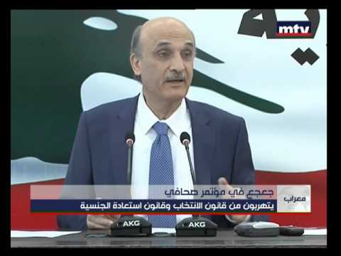 Press Conference - 09/11/2015 - Samir Geagea