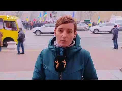 Акция сторонников Саакашвили в Киеве / Новости