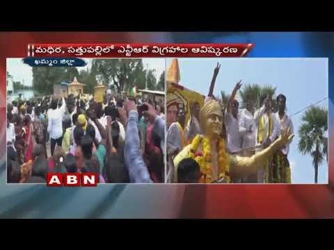 AP TDP MLA Balakrishna Step Up Elections Campaign In Telangana | Khammam | ABN Telugu