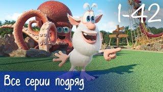 Буба - Все серии подряд (42 серии + бонус) - Мультфильм для детей