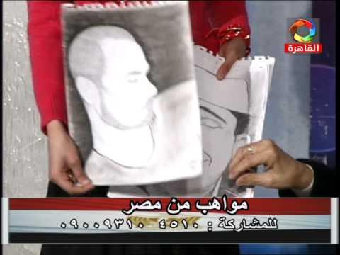 برنامج مواهب من مصر - منه الله خالد - رسم 13/2/2015