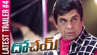 Dohchay Telugu Movie | Post Release Trailer | Naga Chaitanya | Kriti Sanon
