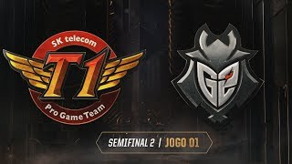 MSI 2019: Semifinal 2 | SK telecom T1 x G2 Esports (Jogo 1) (18/05/2019)