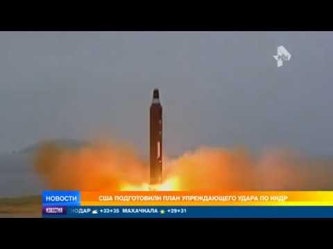 Япония начала готовится к ядерной войне на фоне конфликта США и КНДР