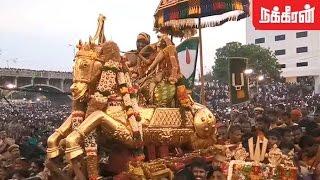 Madurai Chithirai Festival 2017