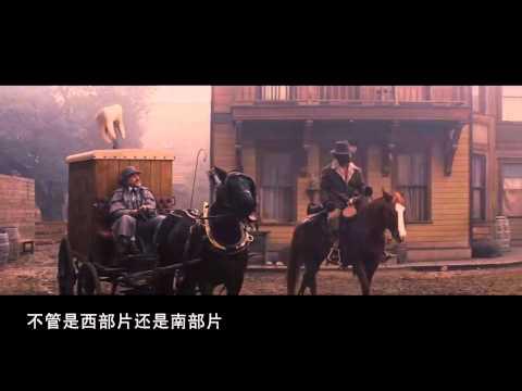 龍斌大話電影第33期:被解放的姜戈