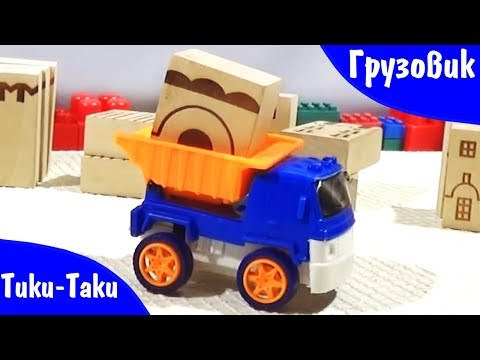 Видео для детей про строительные машинки. Грузовик, кран, трактор, экскаватор - Тики Таки!