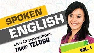 Spoken English through Telugu Part 01 | Learn to Speak English | English Conversation