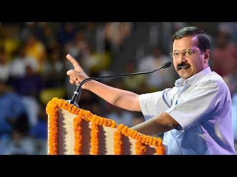 Arvind Kejriwal visits Gujarat with eye on Assembly polls, gets no Media coverage | Oneindia News