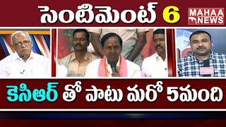 TRS Chief KCR to Enter Into National Politics | IVR Analysis | IVR Editor's Time