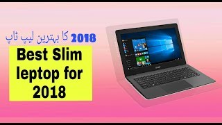 Best Cheap Laptop review 2018/ #Acer Aspire S13 - Review (Hindi/Urdu)