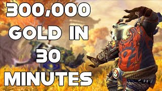 World Of Warcraft Gold Farm 300,000 Gold In 30 Minutes