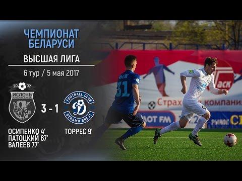 Ислочь 3:1 Динамо-Брест. Видеообзор игры