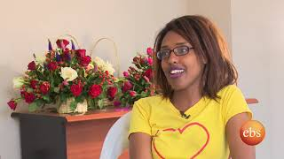 Semonun Addis: Valentine's Day Dedicated for Charity/የፍቅር ቀንን ለበጎ ፍቃድ አገልግሎት