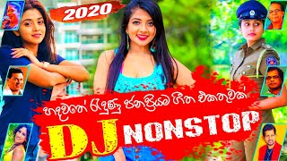 2020 Sinhala New | DJ NONSTOP | Old And New Songs | Full Fun Dance Remix