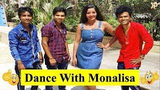 Dance With Monalisa | Prince Kumar Comedy | Prince Comedy | Vigo Video | PRIKISU Series | Part 137