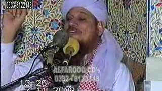 Hazrat Khadija-tul-Qubbara By Hafiz Mohammad Mushta Ahmad Sultani