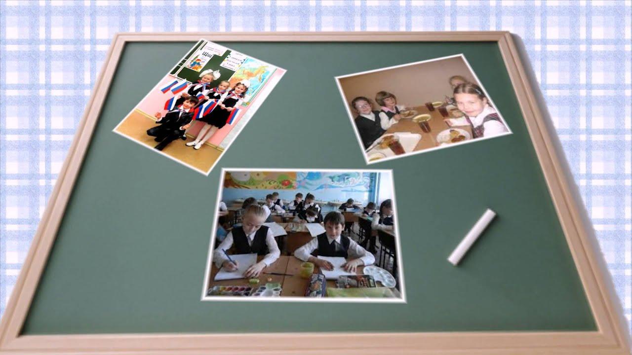Deluxe School year photo album