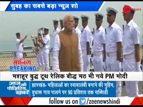 Morning Breaking: PM Modi returns to India after 3-nation tour