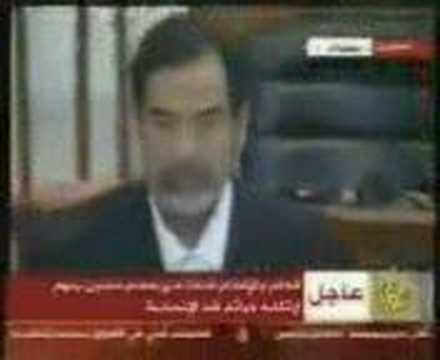 النطق بحكم اعدام صدام البطل