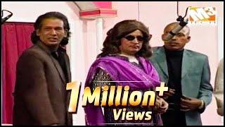 Umar Sharif, Sikandar Sanam - Meri Bhi Tu Eid Karade_Clip6 - Pakistani Comedy Clip