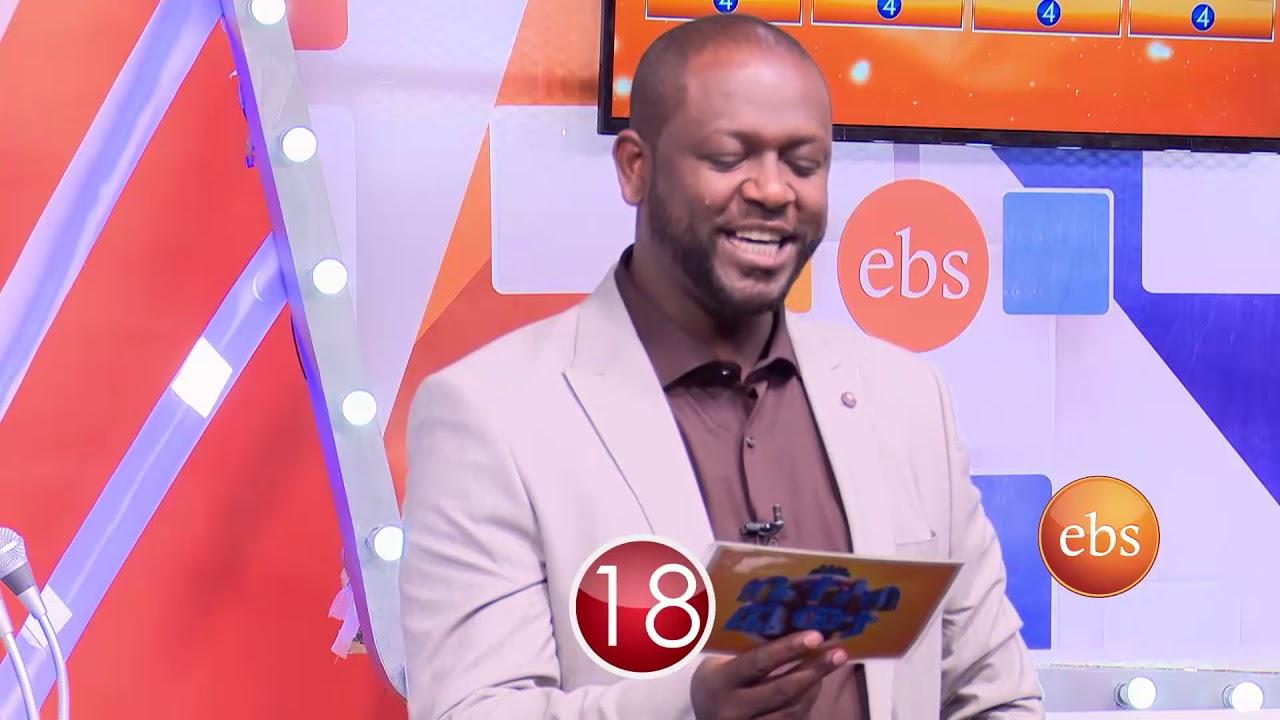 Yebeteseb Chewata Season 6 EP 24