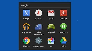 امنع تطبيقات الهاتف من الاطلاع على اهتماماتك و ميولاتك قصد استغلالها في الإعلانات و أشياء أخرى