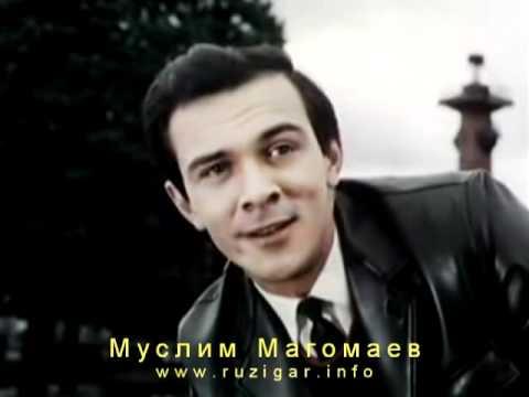 Муслим Магомаев - Ноктюрн