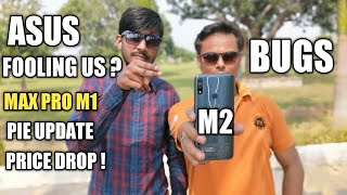 Asus Fooling Us with Max Pro M1/M2 Price Drop & Pie Update | Asus Ka Kadwa Such