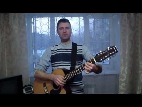 Песни Александра Розенбаума