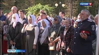 Православные верующие отмечают День памяти святителя Иоасафа
