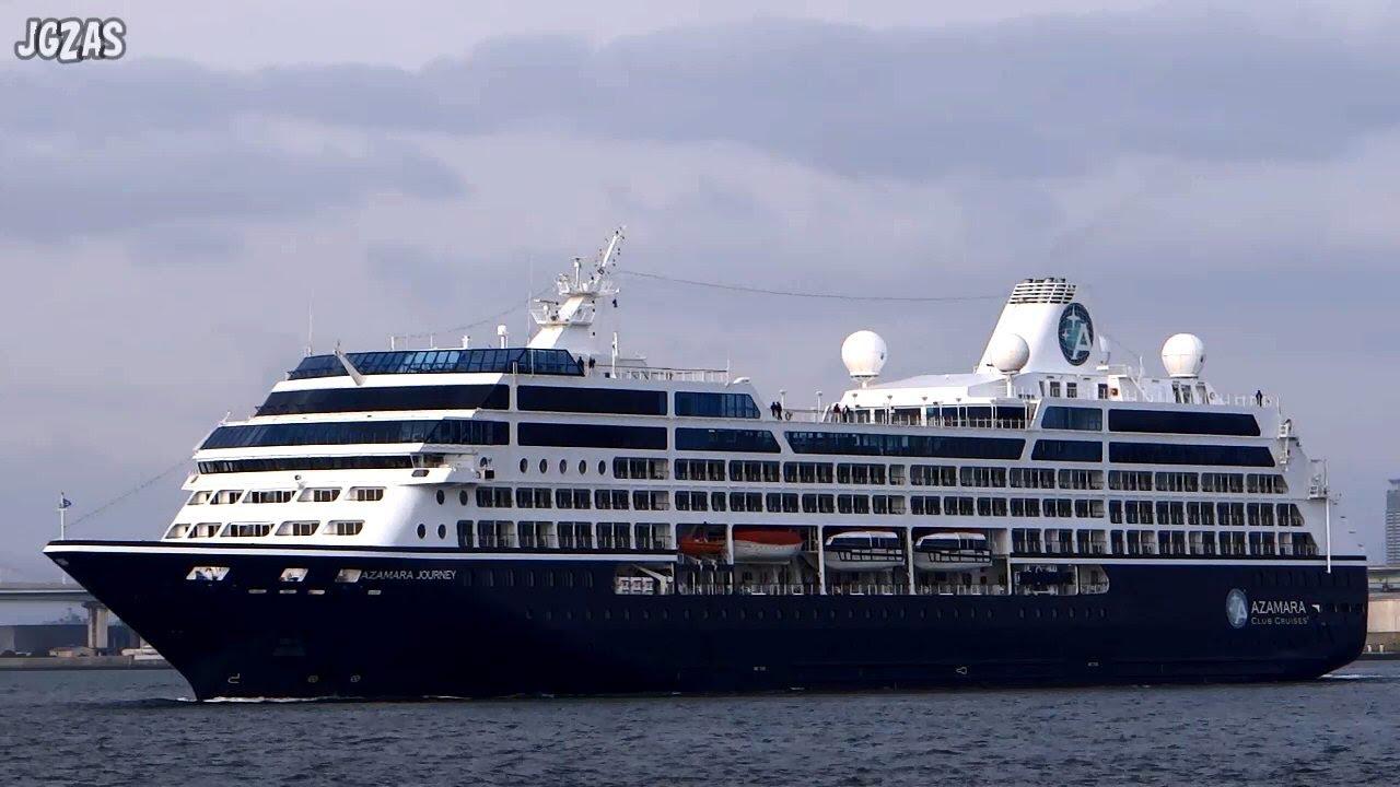 Azamara Journey - Wikipedia