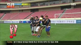Running Man f(x) Sulli soccer cut