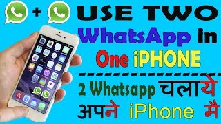 How to Install Two Whatsapp in One iPhone ios 8,9,10,11  Without Jailbreak  Use Dual Whatsapp#