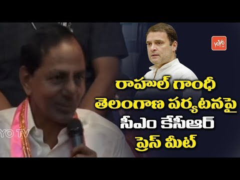 CM KCR Press Meet on Rahul Gandhi Telangana Tour | Pragathi Bhavan | Telangana Congress | YOYO TV