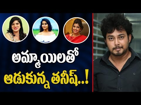 Tanish Quiz with Deppthi Sunaina, Shyamala and Deepthi | Bigg Boss 2 Telugu Latest | Y5 tv |